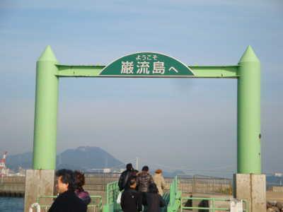 巌流島01