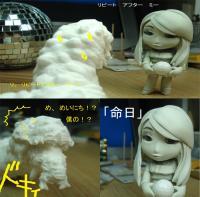 20100707_sawa_d.jpg