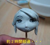 sawa_a.jpg
