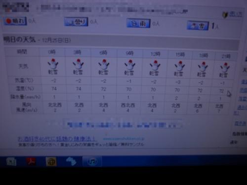 RIMG0433_convert_20111226141022.jpg