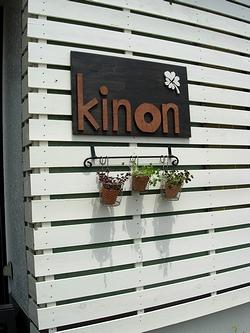 Kinonさん