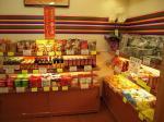李の店004
