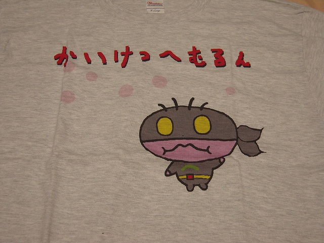 かいけつへむるんTシャツ(アッシュ)003