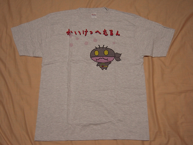 かいけつへむるんTシャツ(アッシュ)001