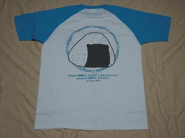 おにぎりTシャツ002