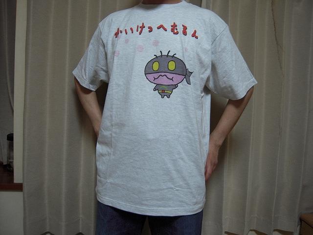 かいけつへむるんTシャツ(アッシュ)005