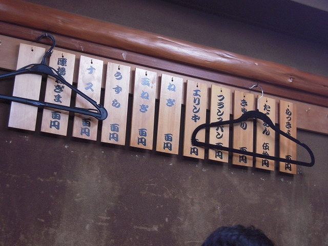 西口やきとん20110828-002