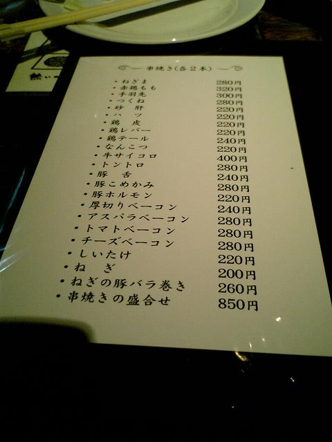 斬九20110720-001