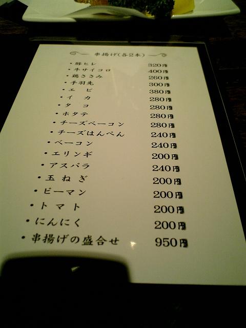 斬九20110720-002
