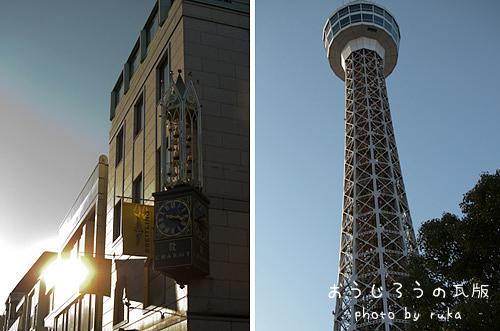 26*30-マリンタワー・元町