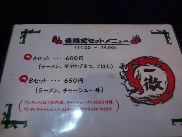 PA290447.jpg
