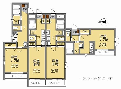 フラッツ・コーシンⅡ1階間取図