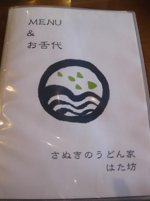 バレエ 七尾 002