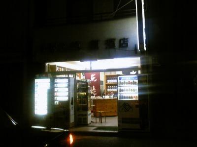 原酒店 (6)