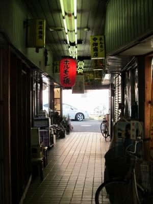 中畑商店  (2)