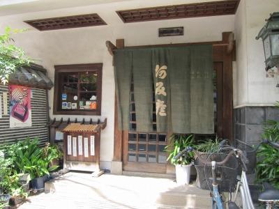 菊屋酒店 杜氏を囲む会