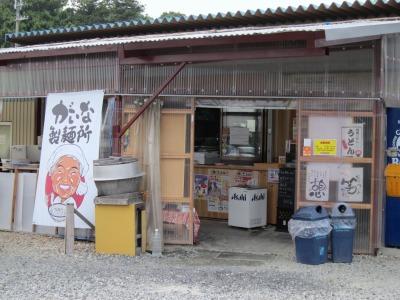 がいな製麺所 加西店 (5)