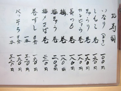 うどんの富原 (8)