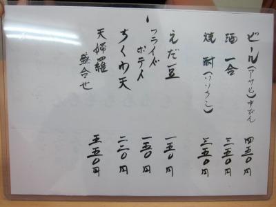 うどんの富原 (7)