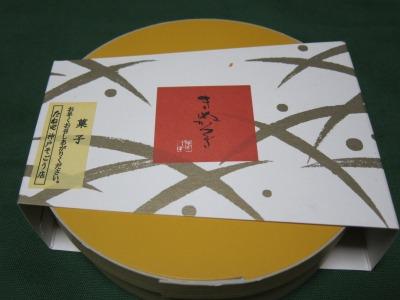 たねや 月見団子 (2)