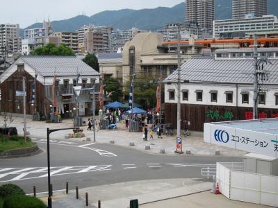 神戸地元酒まつり (2)