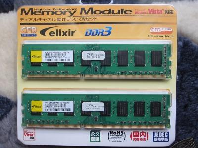 DDR3 2GB×2 (5)