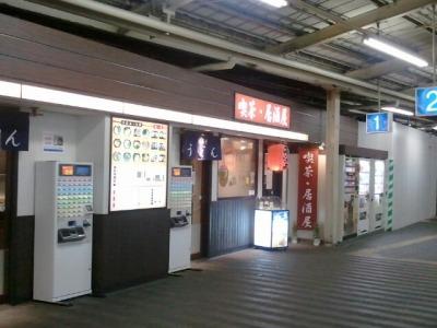 天王寺駅構内 居酒屋