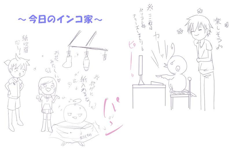 9.13 日記