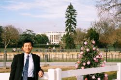 ワシントン ホワイトハウス前 縮小