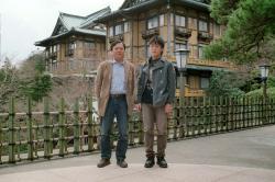 箱根富士屋ホテル前 縮小