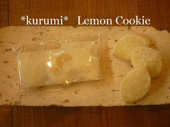 lemoncookie2.jpg