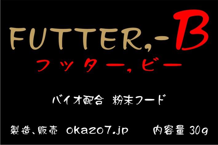 FUTTER,-B