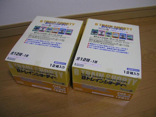 PC230037.jpg