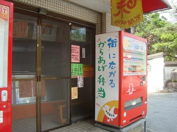 mikakuya2.jpg