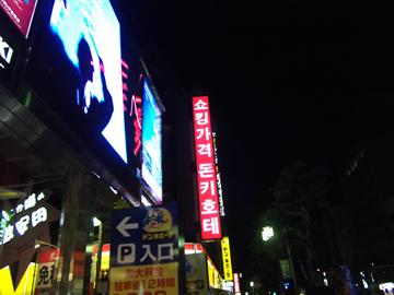 okubo3.jpg