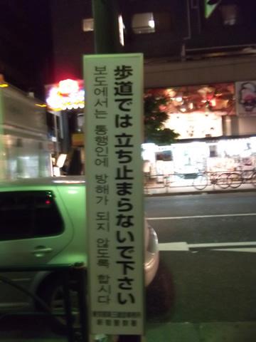 okubo4.jpg