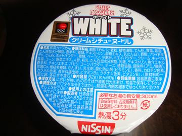 white21.jpg
