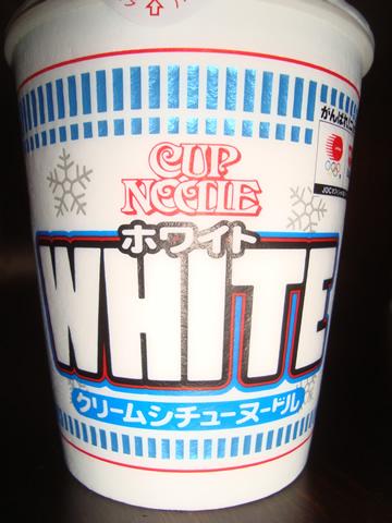 white22.jpg