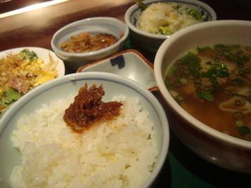 yamanekoya55.jpg