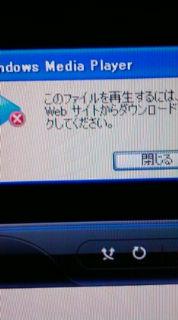 20100213092823