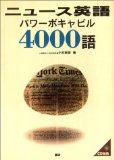 20100331081638
