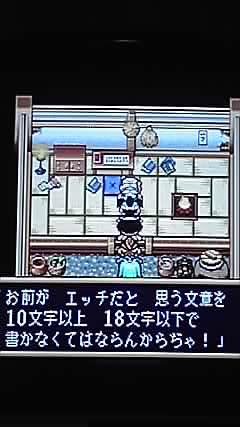 10-02-12_001.jpg
