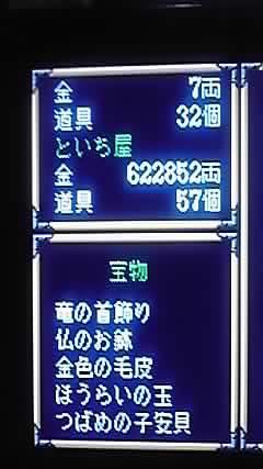 10-02-13_004.jpg