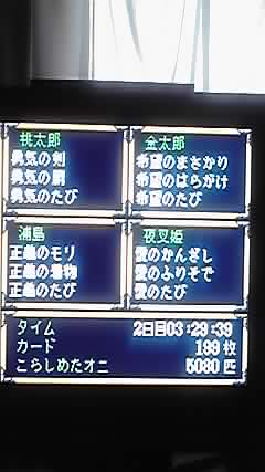 10-02-13_006.jpg