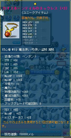20100810009