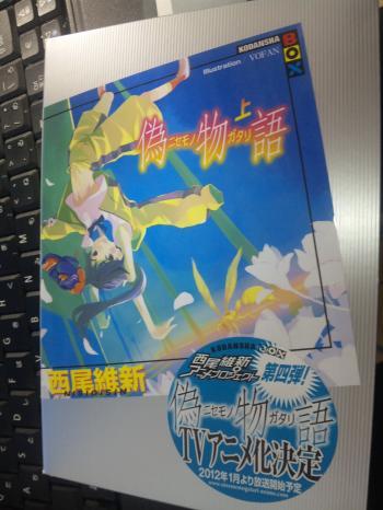 DVC00039_convert_20111226184357.jpg