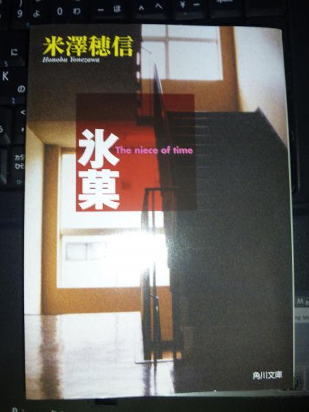 DVC00327_convert_20120514221342.jpg