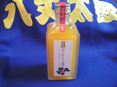 ぱっしょんふるーつ梅酒4