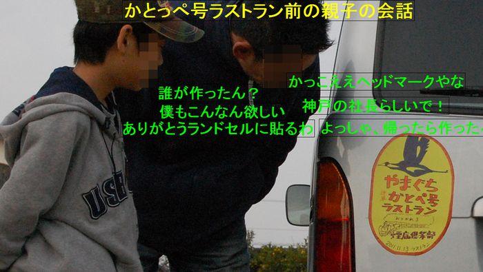 DSC_2300.jpg