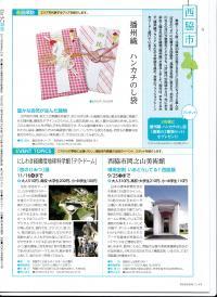 hyougo1_convert_20110906123932.jpg